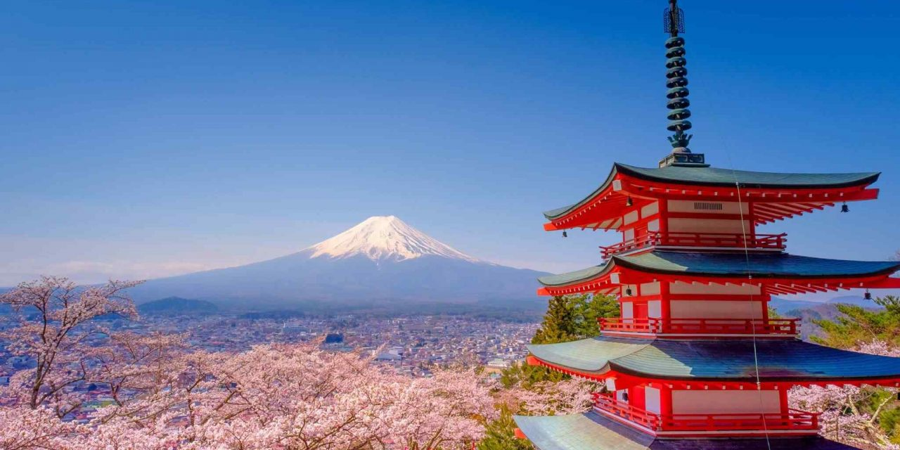 https://proline.co/wp-content/uploads/2018/09/tour-fuji-01-1280x640.jpg